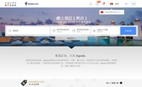 Agoda Hong Kong: Book Hotels
