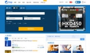 Ctrip Hong Kong:  China's Largest Online Travel Agency