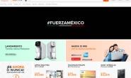 Mexico Online Store: Linio Mexico