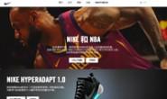 Nike China Official Store:Nike.com (CN)