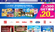 Hong Kong Online Supermarket: PARKnSHOP.com