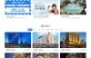 Trip.com Hong Kong: Flights, Hotels, and Train Tickets