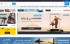 Souq Egypt: The largest E-Commerce Site in the Arab World