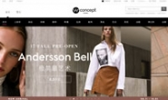 Wconcept China: Korean Designer Brand Clothing