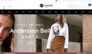 Wconcept China: Korean Designer Brand Clothing
