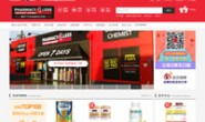 Pharmacy 4 Less China: Australia's Favourite Discount Chemist