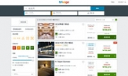 Trivago TW Site: The world's Top Hotel Price Comparison Site
