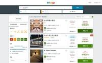 Trivago TW Site: The world's Top Hotel Price Comparison Site