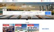 Global Online Hotel Booking Site: Agoda