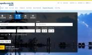 Asian Online Travel Portal: Expedia.com.hk