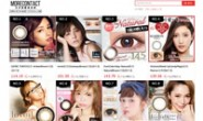 Japan Colour Contact Lenses Chinese Site: Morecontact