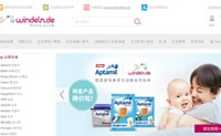 Windeln.de China: German Mother and Baby Mall