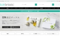 Lookfantastic Japan: UK Famous Beauty Shopping Site