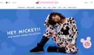 Australia's Leading Sleepwear Designer Brand: Peter Alexander