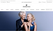 Swarovski Crystal US Official Site: Swarovski US
