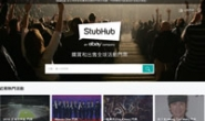 Hong Kong Concert Ticket Booking: StubHub Hong Kong