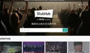 Hong Kong Concert Ticket Booking: StubHub Hong Kong
