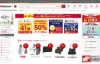 Japan's Largest Shopping Site: Rakuten.co.jp