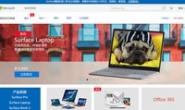 Microsoft Store China Site: Microsoftstore.com.cn