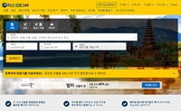 Expedia Korea Site: Global Hotel and Flight booking