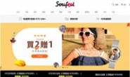 Soufeel Taiwan Official Site: New York Fashion Jewelry