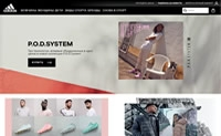Adidas Russia Official Online Store: Adidas.ru