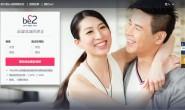 Hong Kong Online Dating Site: be2 HK