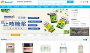 Amcal China: Australian Comprehensive Chain Pharmacy