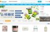 Amcal China: Australian Comprehensive Chain Pharmacy