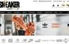 Sneaker Studio Poland Site: Buy sneakers