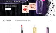 Shu Uemura USA Official Site: Japanese Beauty Brand