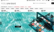 Feelunique China: Beauty & Cosmetics Online