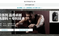 Myprotein China Official Site: Europe's No1 Sports Nutrition Brand