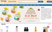Pharmacy Online Chinese Site: Australia's Leading Pharmacy & Healthcare Specialists