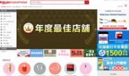 Rakuten Global Market Taiwan: Shop from Japan