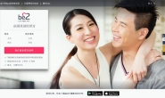 Be2 Taiwan's Quality Dating Matching Service: Simply Find the Ideal Partner