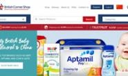 The Online Supermarket for Expats: British Corner Shop