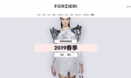 FORZIERI China: Designer Handbags, Shoes, Jewelry & Luxury Accessories