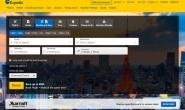 Search Hotels, Cheap Flights, Car Rentals & Vacations: Expedia