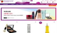 Strawberrynet HK: Discount Perfume, Skincare & Makeup
