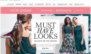 Ann Taylor Official Site: American Famous Women's Clothing Brand