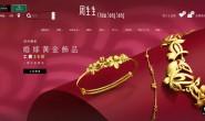Chow Sang Sang HK Official Site: Chow Sang Sang Jewellery