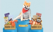 Dog Toys, Treats & Gifts Every Month: BarkBox