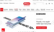 Russian Online Store for Household Appliances and Electronics: Mvideo.ru