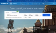 Russian Online Hotel Booking Site: Ostrovok.ru