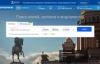 Russian Online Hotel Booking Site: Ostrovok.ru