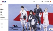 FILA US Official Site: FILA USA