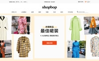 Shopbop China: American Women's Fashion Brands