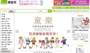 Taiwan's Largest Online Bookstore: Books.com.tw