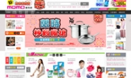 Taiwan Shopping Site: MOMO